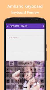 abnet amharic keyboard