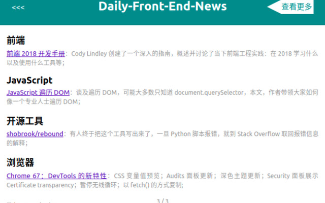 Daily-Front-End-news