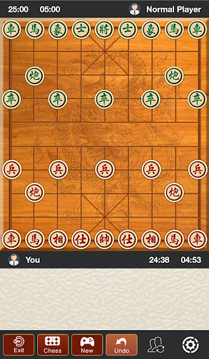 Xiangqi - Chinese Chess Game 1.9 screenshots 3