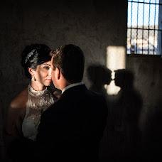 Fotógrafo de bodas Diseño Martin (disenomartin). Foto del 08.06.2018