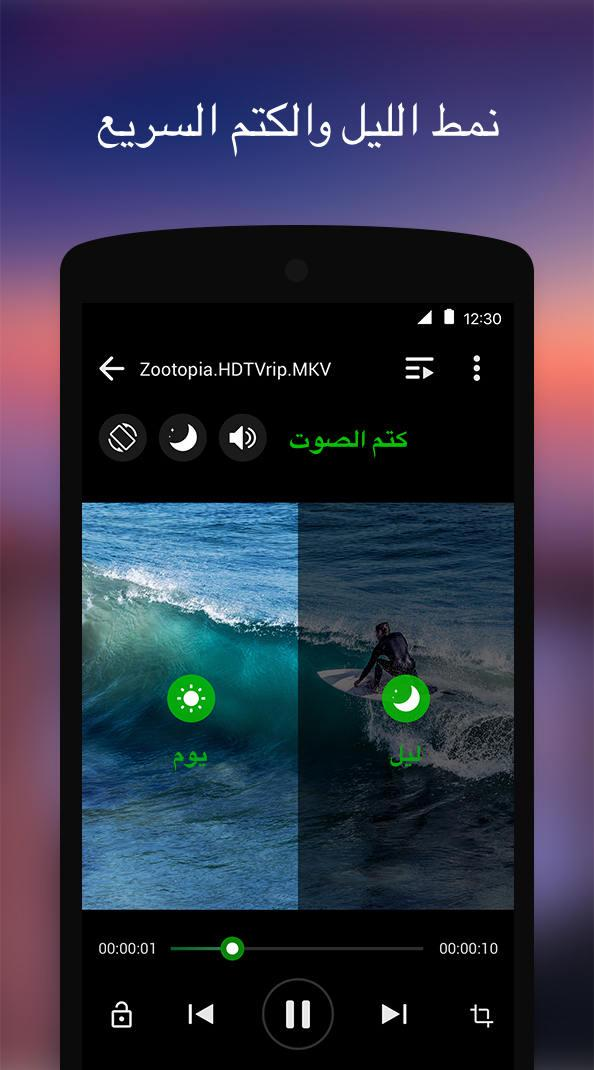 XPlayer فتح الفيديوهات فى شاشة عائمه اثناء تصفح الهاتف