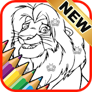 Printable Coloring Pages for The King Lion by Fans icon