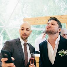 Wedding photographer Darya Bondina (BondinaDaria). Photo of 04.06.2018