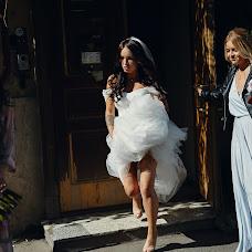 Hochzeitsfotograf Evgeniy Tayler (TylerEV). Foto vom 09.10.2018