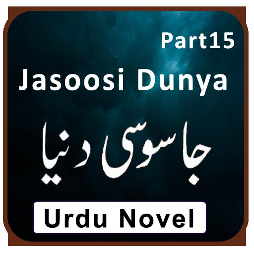 Ibne Safi Urdu Novels Pdf