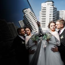 Wedding photographer Aleksandra Kosova (afelialu). Photo of 11.11.2018