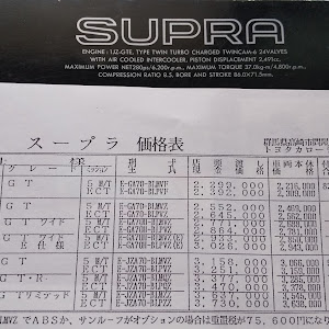 スープラ MA70 ターボ A  S63のカスタム事例画像 スーパーセリーヌさんの2019年05月06日07:36の投稿