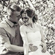 Wedding photographer Yuliya Starovoytova (FotoStar067). Photo of 20.06.2016