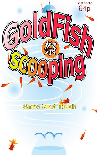 免費下載街機APP|Goldfish Scooping Festival app開箱文|APP開箱王
