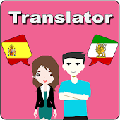 Spanish To Persian Translator