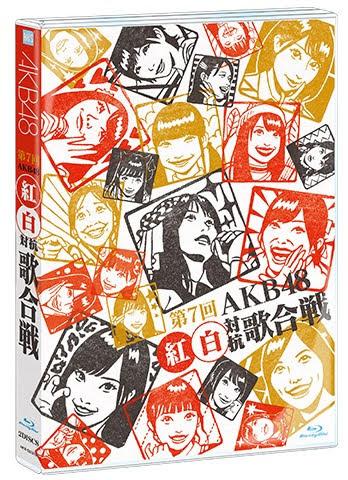 (Blu-ray / ISO) 第7回 AKB48紅白対抗歌合戦 Blu-ray