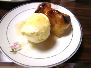 Photo: Apple dumpling