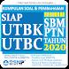 SOAL SBMPTN SAINTEK SOSHUM 2020 - Androidアプリ