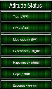 Attitude Status App Download For Android and iPhone 2