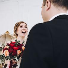 Wedding photographer Elena Ostapenko (OstapenkoEA). Photo of 20.04.2018