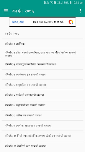 Forest Act वन ऐन, २०७६ screenshot 3