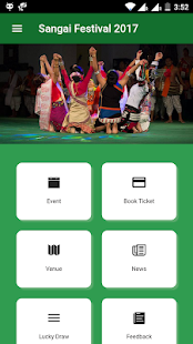 Manipur Sangai Festival 2017 - náhled