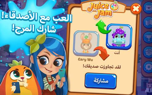 Juice Jam Mod