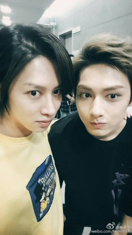 super junior heechul seventeen jun