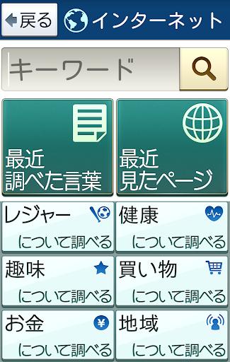 u306fu3058u3081u3066uff01u30b9u30deu30db 1.0.4 Windows u7528 3