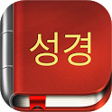 Korean Bible Offline icon