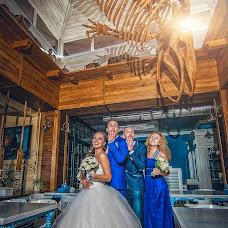 Wedding photographer Aleksandr Kompaniec (fotorama). Photo of 18.10.2016