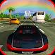 カーレーシングゲーム:高級車