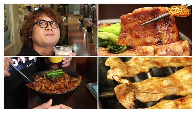 食尚玩家台北美食佐藤精肉店