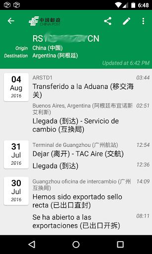 Shipments Worldwide screenshot 6