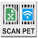 Inventory & Barcode scanner & WIFI scanner image