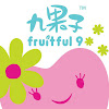 fruitful9