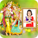 Krishna Photo Frame icon