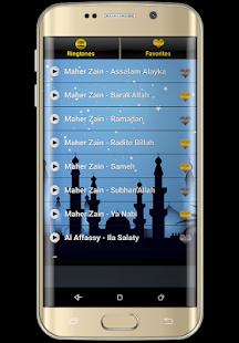 رنات إسلامية ممتازة دون انترنت - náhled