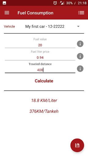 Car Monitor 1.0.0.2 screenshots 2