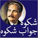 Shikwa Jawab e Shikwa icon