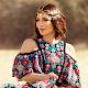 اغنية اصالة بنت اكابر 2019 Download for PC Windows 10/8/7