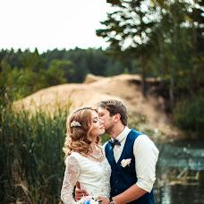 Wedding photographer Karina Yakupova (yakupovakar). Photo of 15.10.2016
