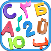 Alphabets and Numbers with song