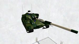 FV4201 Chieftain Mk.5/4