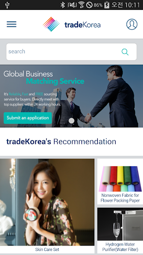 B2B e-Marketplace tradeKorea