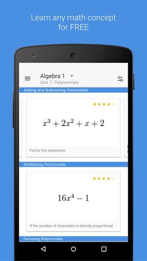 免費下載教育APP|Homework Buddy - Teaching Bot app開箱文|APP開箱王