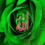Islamic Images Gif Animated Icon