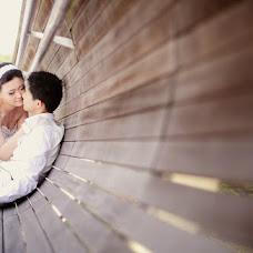 Wedding photographer Sofian Dody (dodywen). Photo of 20.11.2014
