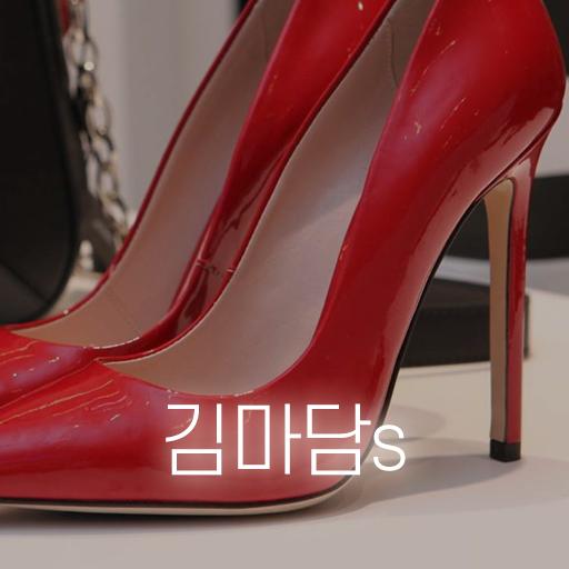 김마담s - 채팅 중년미팅 만남 랜덤채팅