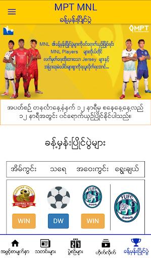 MPT MNL - Myanmar National League Official App 1.0.2 screenshots 1