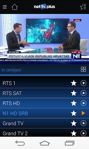NetTV Plus  screenshots 4