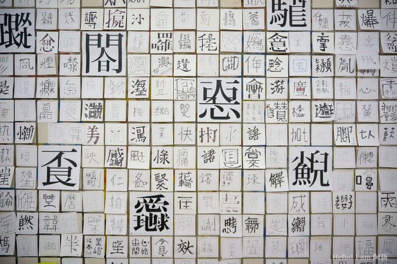 2015勤美草悟道綠圈圈-13