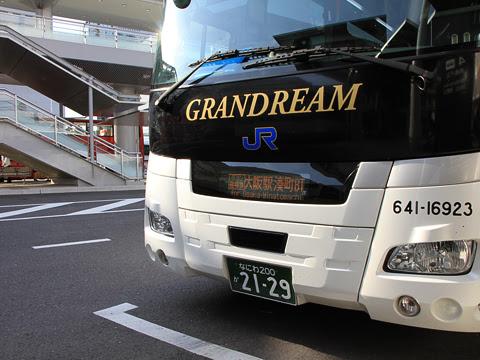 西日本JRバス「グラン昼特急大阪6号」 641-16923 正面