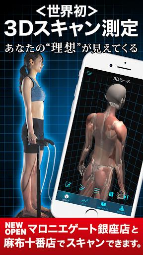 3D Body Lab 1.1.6 Windows u7528 1