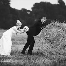 Wedding photographer Vyacheslav Galayba (VGalaiba). Photo of 15.02.2017